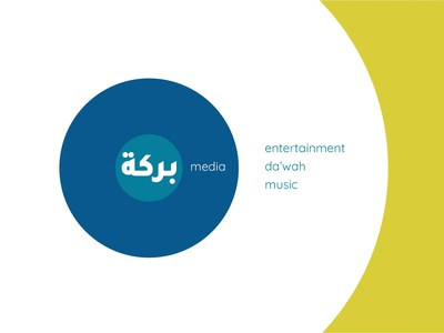 Branding Sample -  Media بركة logo branding graphic  design