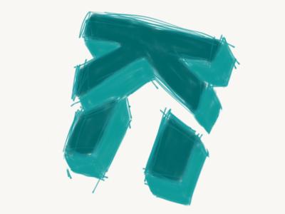 IKI Logo hard sketch