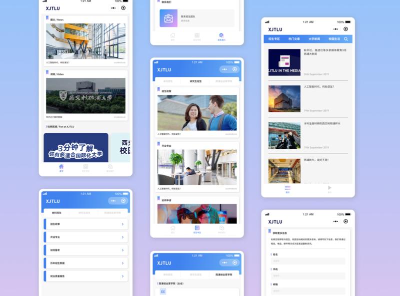 Student recruitment App UI design app ux-ui uiux webdesign web mockup university ui branding design