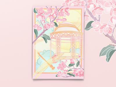 Illustration for university campus procreate art procreate app procreate ipadpro ipad university illustration branding design