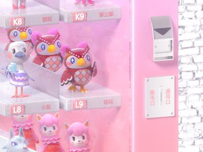 animal acossing's vend machine 3d pink c4d vending machine cartoon animal acossing