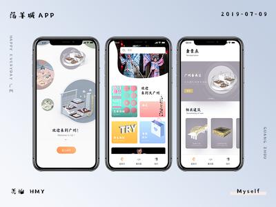 Travel App - Guangzhou