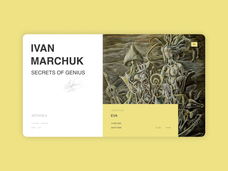 Ivan Marchuk Exhibition Website Concept
