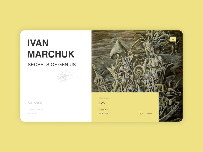 Ivan Marchuk Exhibition Website Concept