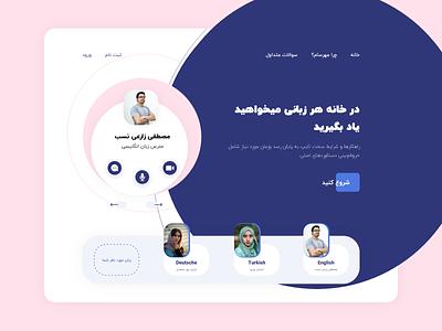 talksam homepage