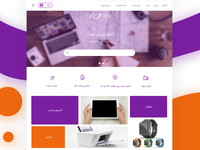 Iteq home-page