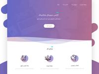 Digital Marketing agency home page