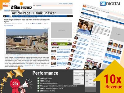 DB ArticlePage