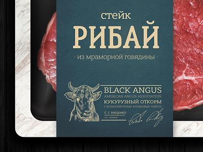 Steak packaging concept food design packaging
