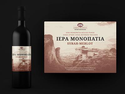 wine concept bottle design package wine