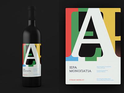 wine bottle concept design bottle design package wine