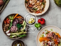 Kamon Salad Logo