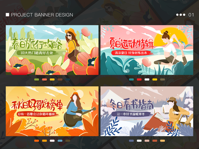 PROJECT BANNER DESIGN