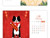cartoon dog calendar