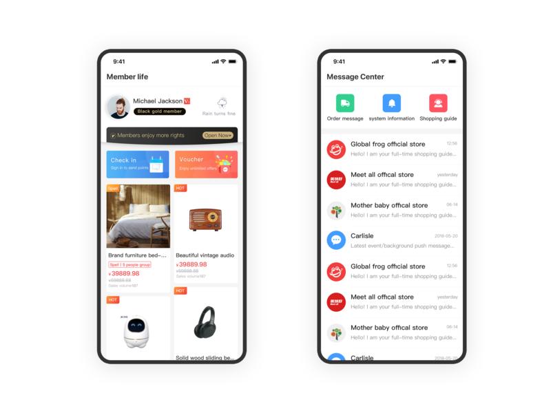 Global Frog APP Design-2 new retail app ux ui supermarket e-commerce shop e-commerce