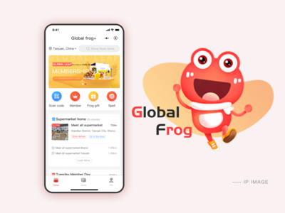Global Frog Apple + Home / IP