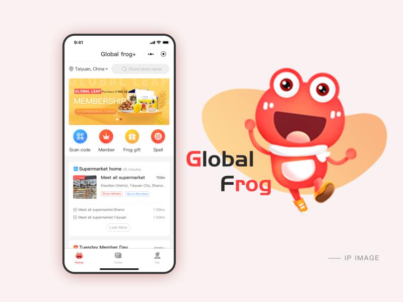 Global Frog Apple + Home / IP design illustration ux applets e-commerce shop ui supermarket e-commerce app
