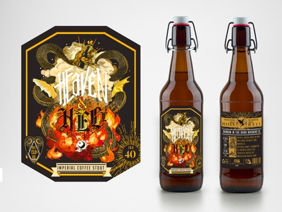 Heaven and Hell Beer Bottle MockUp