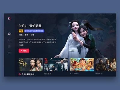 TV端界面原创(中文)设计 ui