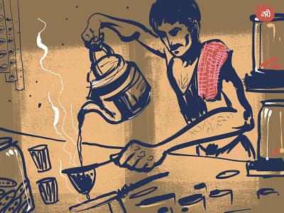 Tapri - An Indian Tea Stall illustration