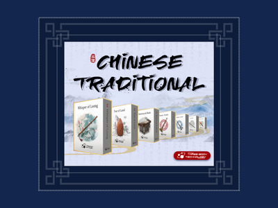 Chinese Traditional science and technology typography branding musicapp illustration banner app 设计 ui