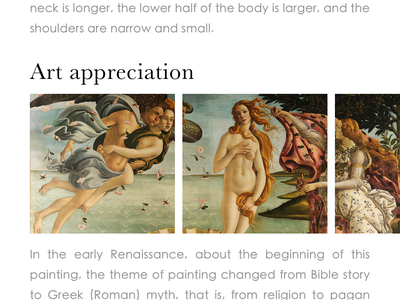 Art News App animation typography illustration sandro  botticelli la nascita di venere ancient greek app venus art news 设计 ux ui
