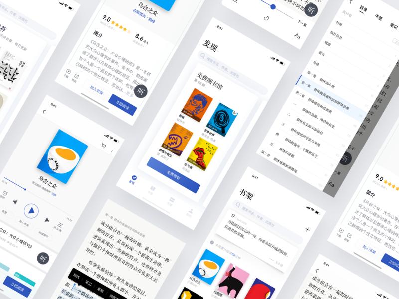 Reading App-03 reading reading app design fashion ios 设计 app ux ui