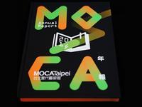Book cover design- MOCATaipei 2014 Annual Report