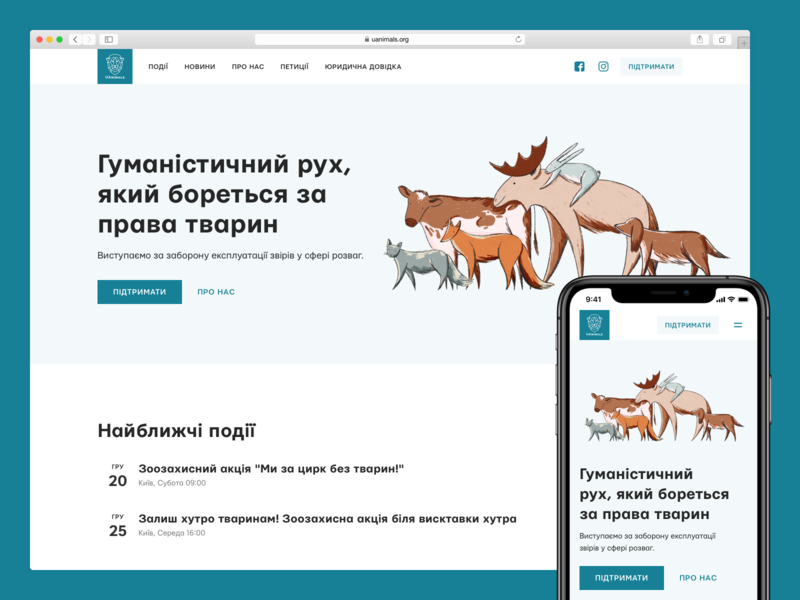 UAnimals : Website responsive ukraine animal ui ux simple website web minimal clean