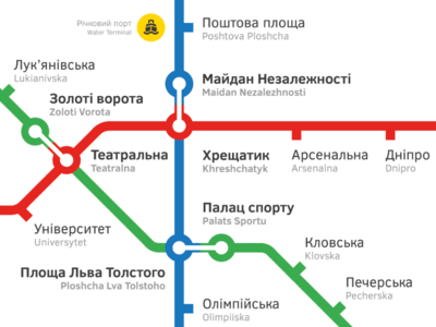 Kyiv Metro Map