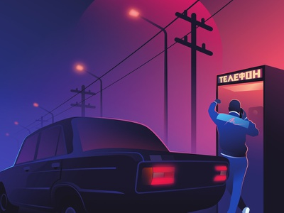 Telephone glow 80s retro aesthetics outrun illustration vector retrowave affinitydesigner futuristic neon