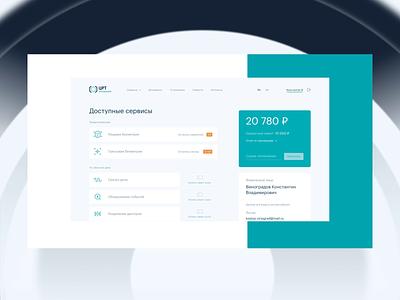 SpeechPro – Dashboard uiux annimation interaction webdesign startup it uxui ui