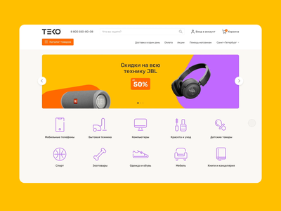 E-commerce marketplace icons annimation interaction webdesign marketplace uxui ux ui e-commerce
