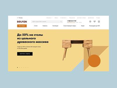 Furniture e-Commerce concept furniture store slider annimation interaction webdesign uxui ux e-commerce furniture