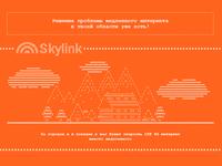 Skylink LTE