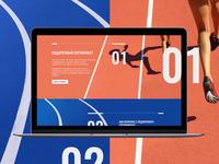 Bodybuilding portal UI