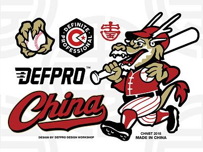 GOLD DRAGON character design character art mascot dragon ball sports baseball china dragon illustration branding logo design