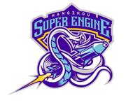 SuperEngine