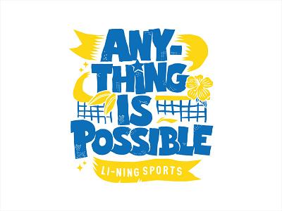 print lining china branding vector illustration mascot athletic typography logo sports