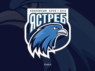 Hawk Hockey Tomsk vector tomsk sport logotype logo hockey brand