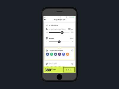 Tele2 Russia App — Tariff Constructor ux ui mobile design branding app animation