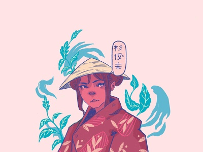 Oki Sato procreate art asian procreateapp nature japanese flowers illustration woman illustration surreal art ilustração character illustration