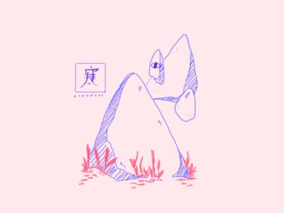 a lil rock sketch