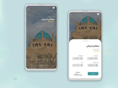 Travel application Design android app rtl design farsi ux ui mobile travel