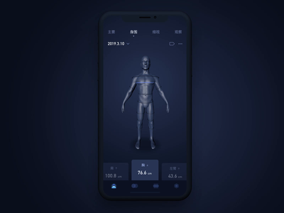 Human body scanning animation vr ar ui ux user body 3d scan black human chinese data arm hand bust waist hips card micro interaction animation interaction ui