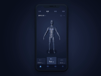 Human body scanning animation