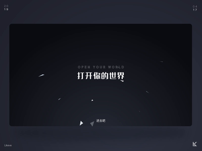 🎵Open your world sound effects tornado chinese after effect c4d ball font text 2d 3d motion open black world animation ui