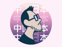 China × Japan × Avatar