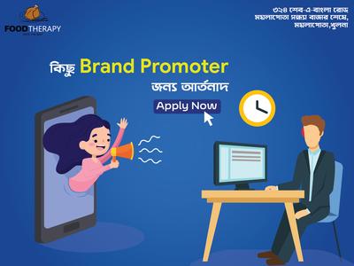 Social media Design minimal illustration illustrator social media design promotional design branding design