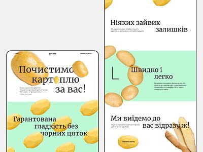 Potato peeling services — landing page minimalism green desktope website web typography potato landing